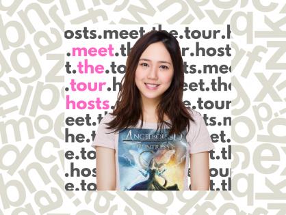 Meet The Hosts - HUNTRESS Launch Tour